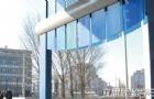 马格德堡大学入学要求