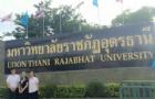 泰国都斯他尼酒店管理学院教学目标明确