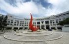 香港留学:大学申请的三大捷径