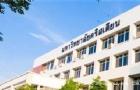 泰国基督教大学留学申请有什么流程
