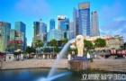 新加坡申请护照在线预约的常见问题 中国驻新加坡大使馆为您解答~