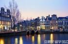 荷兰留学:托运行李的注意事项