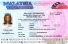 马来西亚签证申请六大流程