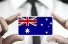 澳洲政府给了80万澳币的奖学金,我也想要啊!