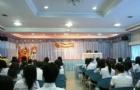 泰国佛统皇家大学的申请条件复杂吗
