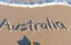 高考前的一颗定心丸――高考后留学澳洲