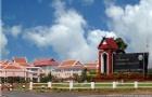 泰国梅州大学有什么专业费用