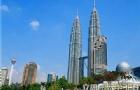 马来西亚留学推荐院校之多媒体大学