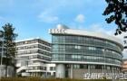 恭喜苏同学同学成功进入ESCP欧洲管理学院