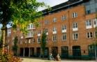 挪威卑尔根大学的排名怎么样?