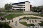 爱尔兰国立梅努斯大学住宿设备齐全,让你生活舒适