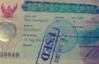 泰国留学办理学生签需准备哪些材料?一五一十和你讲讲清。