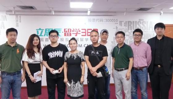 立思辰留学―加拿大范莎学院到访上海留学360风光