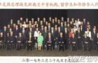 平凡的高中生三年后竟然坐上了新西兰名校AUT华人学生会主席!