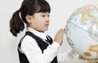 新西兰留学:选择新西兰中小学留学优势详解