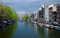 2018荷兰留学签证办理