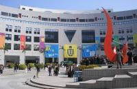 香港留学高度国际化研究型大学:科技大学