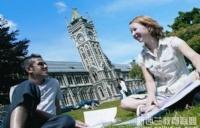 新西兰留学:新西兰最受欢迎的八大热门专业盘点