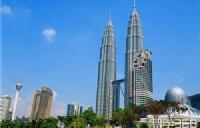 马来西亚留学签证进度查询