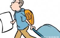 出国留学前不光要做好硬件准备 心理准备工作你做好了吗?