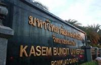 2017年泰国博乐大学硕士开设专业一览