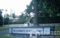 新西兰留学奥克兰大学 理学学士(食品科学)专业解析