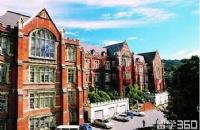 QS世界大学排名惠灵顿维多利亚大学2016-2017年位于第228位