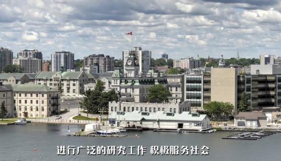 加拿大圭尔夫大学百科