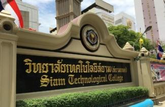 泰国理工学院风光