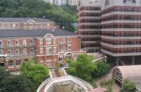 2017年香港留学读研
