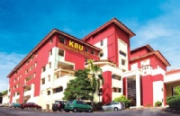 2018年马来西亚留学:推荐语言学校