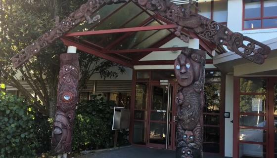 新西兰怀卡托大学百科