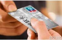 新西兰留学:哪些银联卡可以直接在ATM取款?