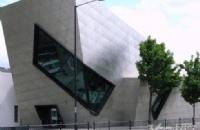 2018年加拿大阿尔伯塔艺术设计学院简介