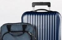 飞往英国的一些航班的手提行李限额