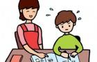 韩国留学对学生有要求