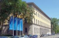 慕尼黑工业大学专业设置