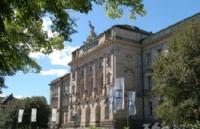 杜伊斯堡-埃森大学商业学院