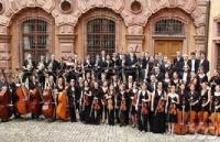维尔茨堡音乐学院目标群体