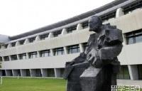 2018年马德里卡洛斯三世大学院校排名具体介绍