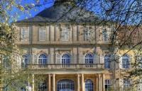 德国霍恩海姆大学排名具体分析