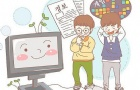 韩国留学条件三关