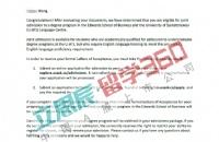 成功案例:恭喜王同学成功申请萨省大学商科!
