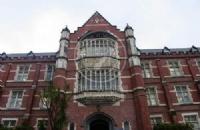 新西兰第一所提供会计硕士专业学位的惠灵顿维多利亚大学