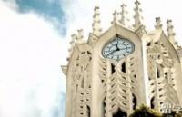 新西兰留学:奥克兰大学五大校区及8个学院介绍