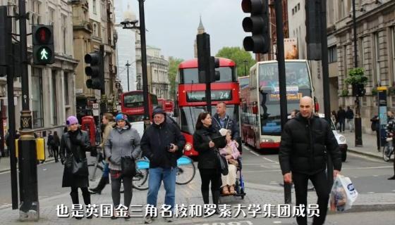 英国伦敦政治经济学院百科