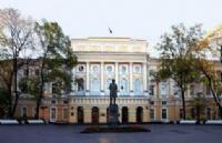 俄罗斯海边留学--远东联邦大学