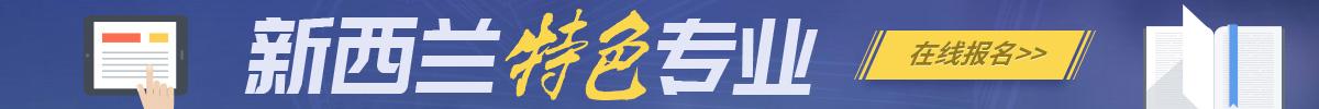 yabo88娱乐--任意三数字加yabo.com直达官网特色专业