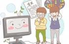 韩国留学条件有三关