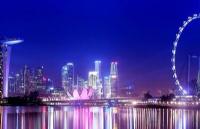 新加坡留学移民福利